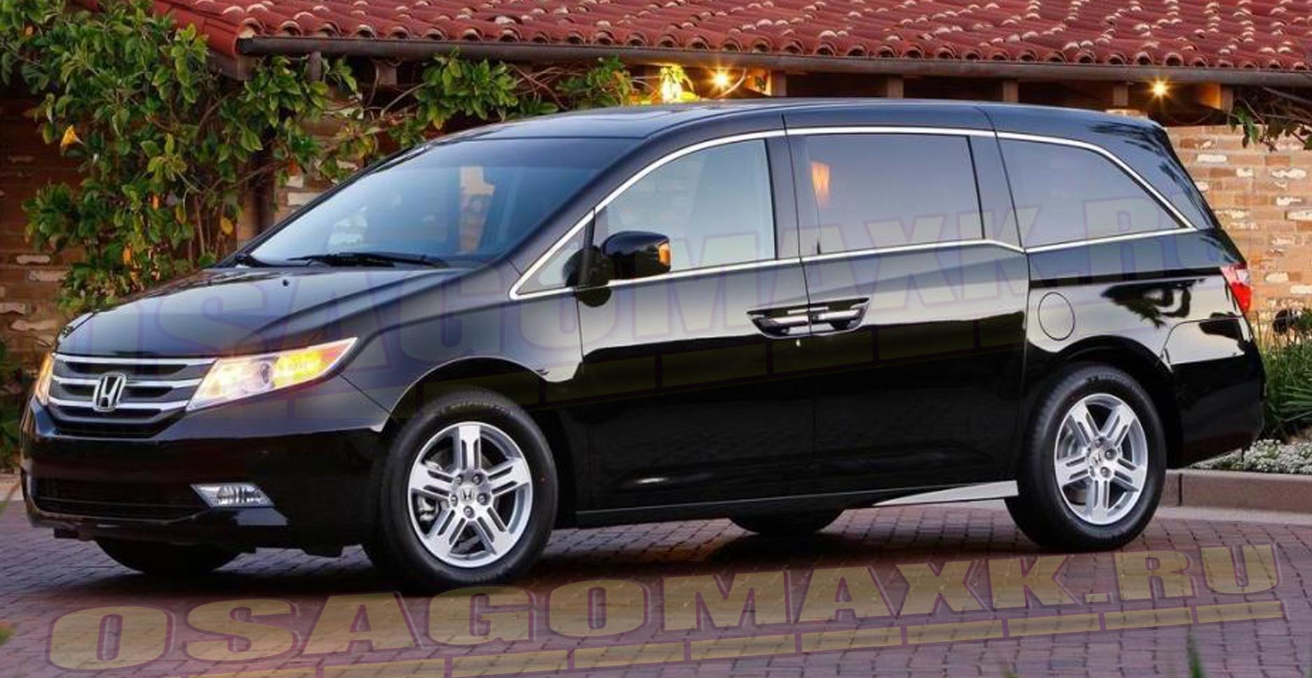 Honda Odyssey - второе место в сегменте подержанных минивэнов